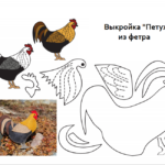 molde de gallo en fieltro