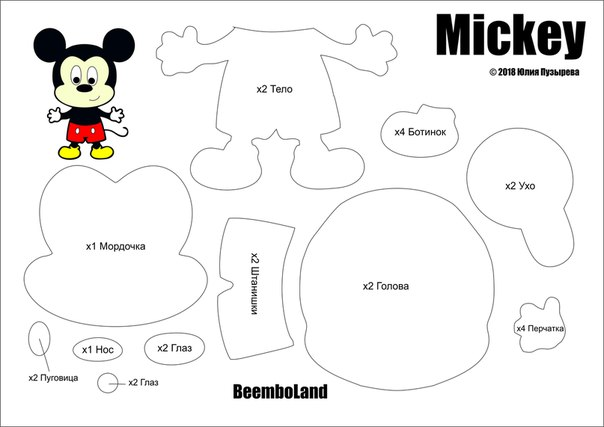 moldes de mickey mouse en fieltro03