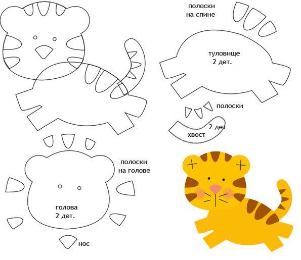 moldes de tigres de fieltro02
