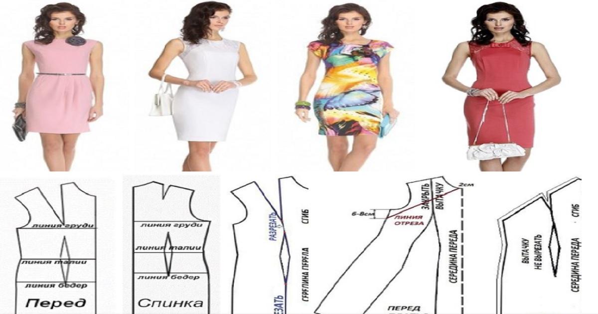 4 modelos de vestidos patrones