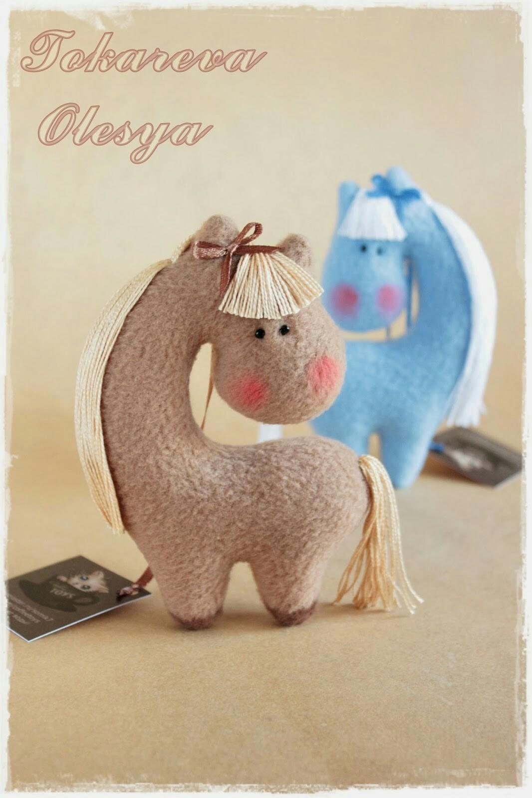 caballos de fieltro para niños