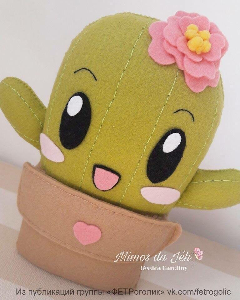 molde para hacer cactus de fieltro