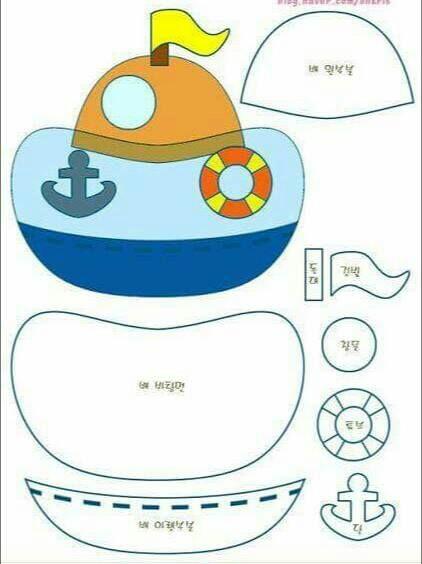 moles para hacer barcos de fieltro01