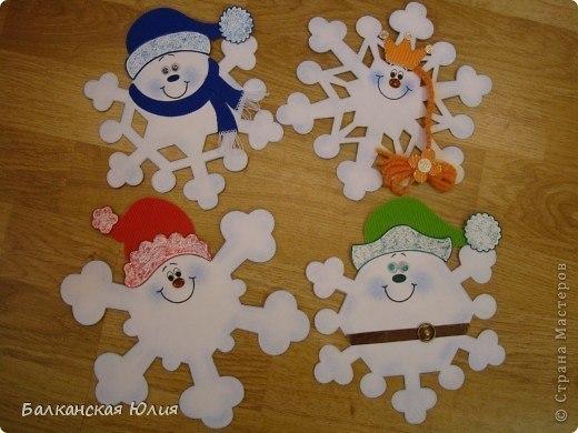 Moldes para hacer copos de nieve con papel01