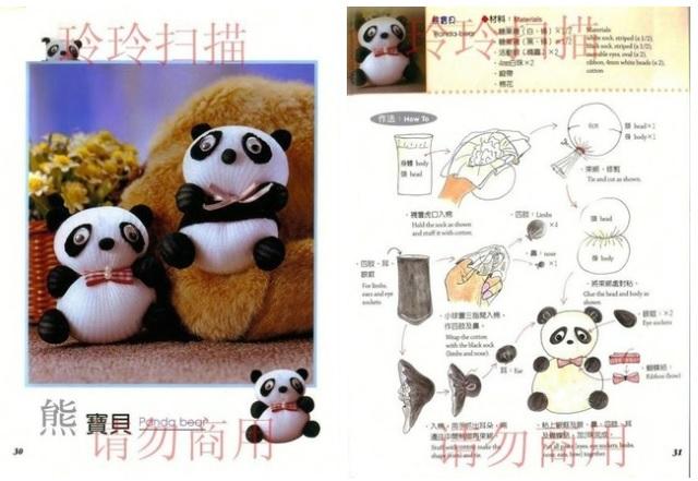 molde de oso panda facil de hacer